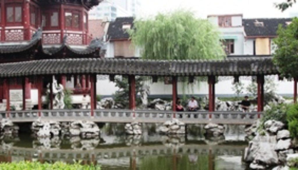 Yu_Gardens